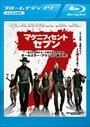 【Blu-ray】マグニフィセント・セブン