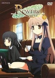 Rewrite 9