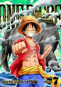 ONE PIECE ワンピース 18thシーズン ゾウ編 R-7