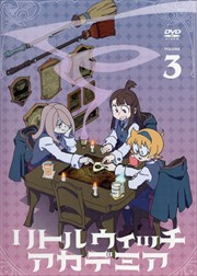 TVアニメ「リトルウィッチアカデミア」 Vol.3