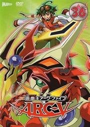 遊☆戯☆王ARC-V 36