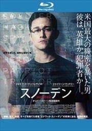 【Blu-ray】スノーデン