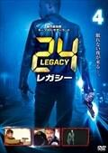 24 −TWENTY FOUR− レガシー vol.4