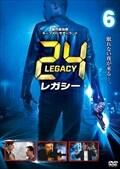 24 −TWENTY FOUR− レガシー vol.6