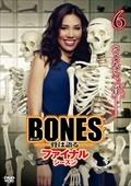 BONES -骨は語る- ファイナル・シーズン vol.6