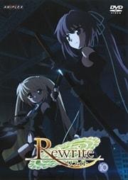Rewrite 10