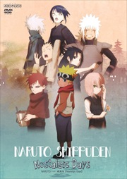NARUTO-ナルト- 疾風伝 Nostalgic Days