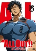 ALL OUT!! 第6巻