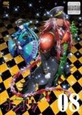 TVアニメ「ナンバカ」 8巻
