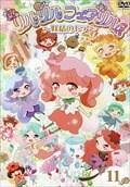 リルリルフェアリル〜妖精のドア〜 Vol.11