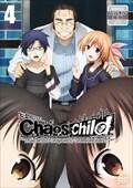 CHAOS;CHILD 第4巻