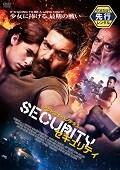 アントニオ・バンデラス SECURITY/セキュリティー