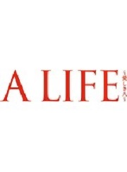 A LIFE〜愛しき人〜 Vol.1