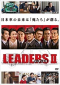 LEADERS II
