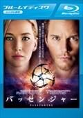 【Blu-ray】パッセンジャー