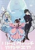TVアニメ「リトルウィッチアカデミア」 Vol.4
