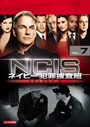 NCIS ネイビー犯罪捜査班 シーズン6 Vol.7