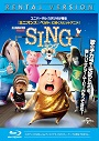 【Blu-ray】SING/シング