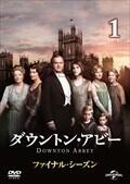ダウントン・アビー ファイナル・シーズン Vol.1