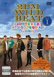 2PM WILD BEAT〜240時間完全密着!オーストラリア疾風怒濤のバイト旅行〜 Vol.1