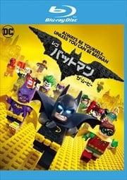 【Blu-ray】レゴ バットマン ザ・ムービー