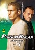 プリズン・ブレイク シーズンV vol.4