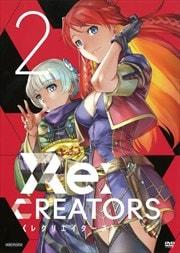 Re:CREATORS 2