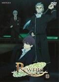 Rewrite 11