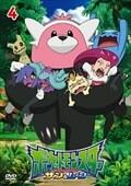 ポケットモンスター サン&ムーン 第4巻