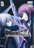 CHAOS;CHILD 第5巻