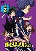 僕のヒーローアカデミア 2nd Vol.1