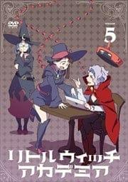 TVアニメ「リトルウィッチアカデミア」 Vol.5