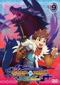 モンスターハンターストーリーズ RIDE ON Vol.9