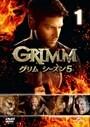 GRIMM/グリム シーズン5 Vol.1