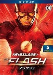 THE FLASH/フラッシュ <サード・シーズン> Vol.4