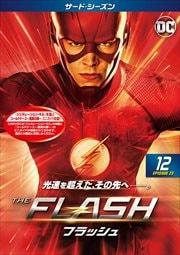 THE FLASH/フラッシュ <サード・シーズン> Vol.12