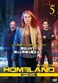 HOMELAND/ホームランド シーズン6 vol.5