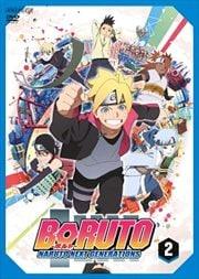 BORUTO-ボルト- NARUTO NEXT GENERATIONS 2