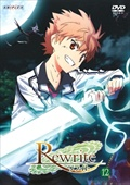 Rewrite 12