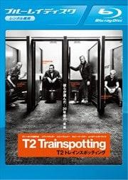 【Blu-ray】T2 トレインスポッティング