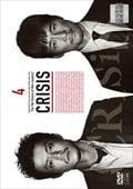 CRISIS 公安機動捜査隊特捜班 Vol.4