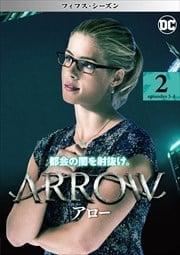 ARROW/アロー <フィフス・シーズン> Vol.2