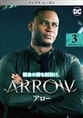 ARROW/アロー <フィフス・シーズン> Vol.3