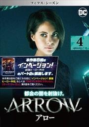 ARROW/アロー <フィフス・シーズン> Vol.4