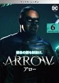 ARROW/アロー <フィフス・シーズン> Vol.6