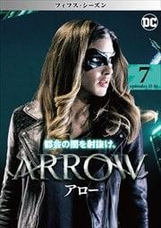 ARROW/アロー <フィフス・シーズン> Vol.7