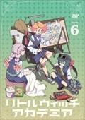 TVアニメ「リトルウィッチアカデミア」 Vol.6