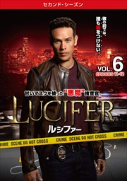 LUCIFER/ルシファー <セカンド・シーズン> Vol.6