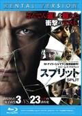【Blu-ray】スプリット