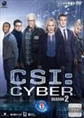 CSI:サイバー 2 Vol.1